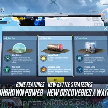 PUBG MOBILE - RUNIC POWER Ipad Images