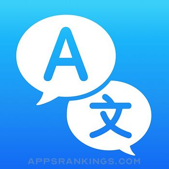 Translate Now - Translator app reviews and download