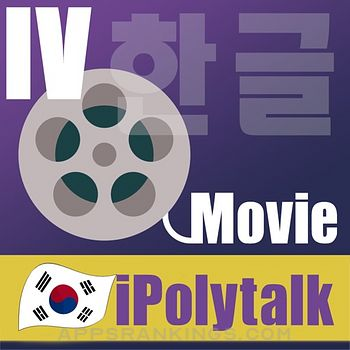 iPolytalkKorean4 app description and overview