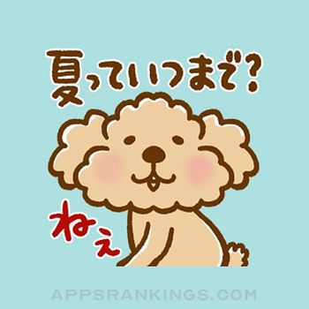 Putaro the Poodle Summer/Fall app overview, reviews and download