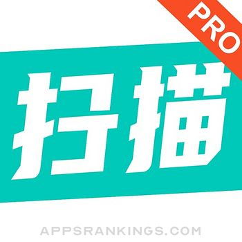 Scanner-Image to text Pro app overview, reviews and download