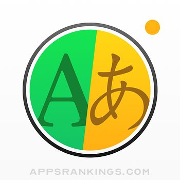 AI Translator & Photo Scan app reviews and download