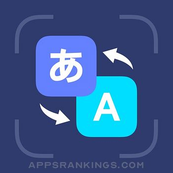 Translate Now: Accurate&Speed app reviews and download