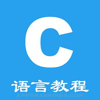 C语言学习指南 app overview, reviews and download