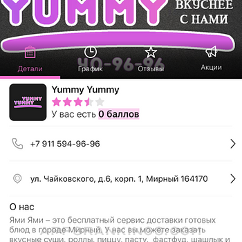 Yummy-Yummy iphone images