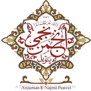 Anjuman-e-Najmi Panvel app overview, reviews and download