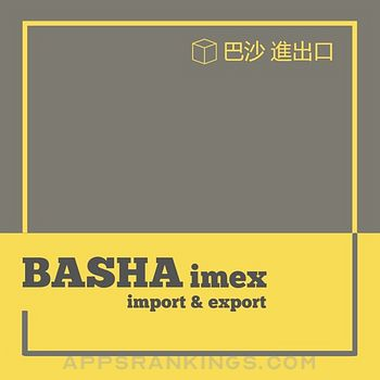 Basha imex app overview, reviews and download