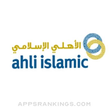 Ahli Islamic M-Bank app overview, reviews and download