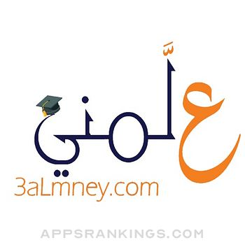 3almney app overview, reviews and download