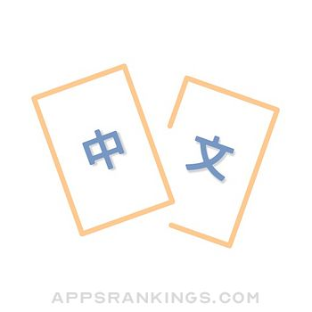 DIY-Learn Chinese with Fun app overview, reviews and download