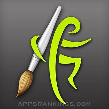 ArtRage app reviews and download