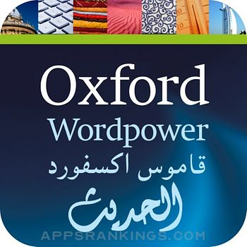 Oxford Wordpower Dict.: Arabic app reviews and download