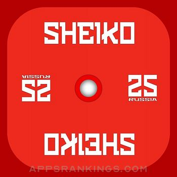 Sheiko - Workout Routines app reviews and download