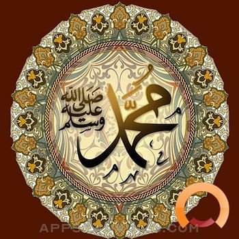 Hadith Collection Pro app reviews and download